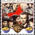 Extrait de La Classe américaine, film français écrit et réalisé par Michel Hazanavicius et Dominique Mézerette, diffusé en 1993 sur Canal+.