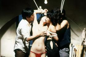Portraits de la beauté soumise, de Masaru Konuma