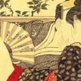 Levons tout de suite une première ambiguïté : le roman porno japonais <em>n'est pas</em> pornographique. L'appellation « roman porno », en entier « romanesque pornographique », était davantage une idée...