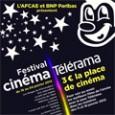 De quoi s'agit-il ? Pendant une semaine, du 16 au 22 janvier 2013, 228 salles de cinéma en France rediffusent les 15 meilleurs films de l'année selon la rédaction de...