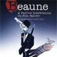 De quoi s'agit-il ? Du 28 mars au 1er avril 2012 se tiendra à Beaune le 4e Festival international du film policier. A travers une série de films emblématiques, le...
