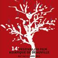 Affiche du festival du film asiatique de Deauville 2012