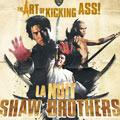 Affiche de la nuit Shaw Brothers à la Pagode