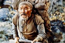 Dersou Ouzala, d'Akira Kurosawa