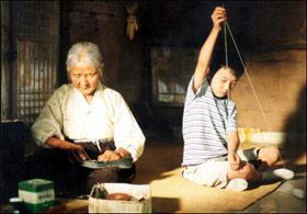 Jiburo, de Lee Jung-hyang