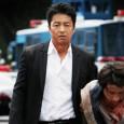 <em>« Tuez cet homme et vous toucherez 1 milliard de yens. »</em> C'est l'annonce que fait paraître dans les journaux japonais un milliardaire, Ninagawa, dont la petite-fille a été assassinée...