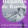 De quoi s'agit-il ? Regards de Russie – la Semaine du cinéma russe à Paris n'est pas dédiée aux seuls films d'auteurs, déjà relayés dans de nombreux festivals internationaux, mais...