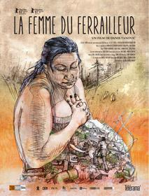 La Femme du ferrailleur, de Danis Tanovic