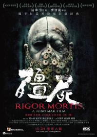 Rigor Mortis, de Juno Mak