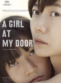 A Girl at my Door, de July Jung