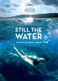 Still the Water, de Naomi Kawase