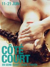23e Côté Court à Pantin