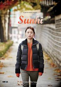 Sunhi, de Hong Sang-soo
