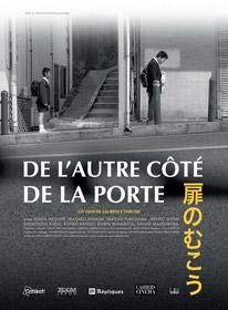 Affiche du film De l'autre côté de la porte, de Laurence Thrush