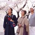 En sélection Un Certain Regard 2015 – Film d'ouverture Qui ? L'année dernière, la cinéaste japonaise est repartie bredouille de la compétition cannoise, malgré un film magistral, Still the Water....