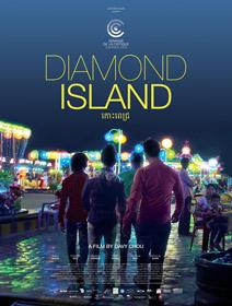 Diamond Island, de Davy Chou