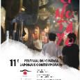 De quoi s'agit-il ? Seul festival en France consacré au cinéma japonais contemporain, Kinotayo voit les choses en grand : c'est d'abord un prélude dans le Val-d'Oise, puis une session...