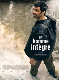 Un homme intègre, Mohammad Rasoulof