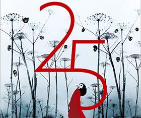 25e Festival international du film fantastique de Gérardmer