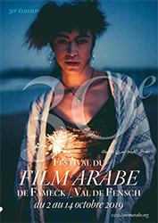30e Festival du film arabe de Fameck